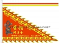 Printed flags, banners, scrolls for lion