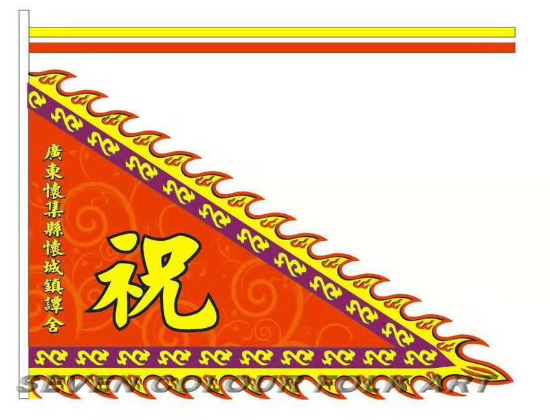 Beautiful flags for lion dance team 3