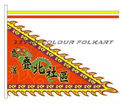 Beautiful flags for lion dance team 7