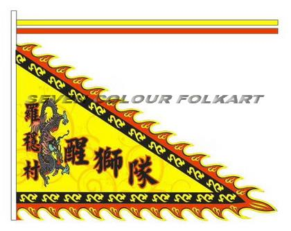 Beautiful flags for lion dance team 9