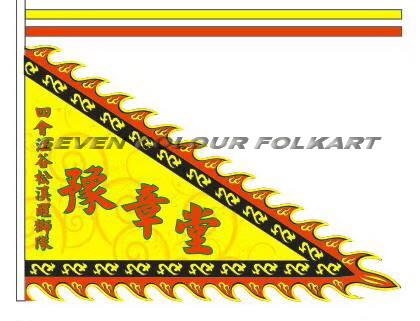 Beautiful flags for lion dance team 10