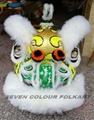 Traditional Hoksan Jow Ga lion head