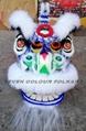 Traditional Hoksan wool lion head