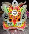 Traditional Lion Liu Bei