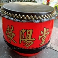 Leather drum for lion dance