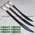 Kung Fu Weapons 15