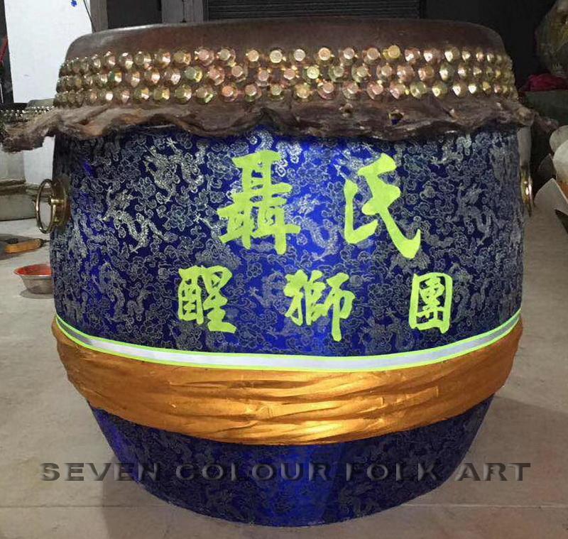 Good drums for lion dance 7