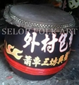 Traditional drums for lion dancing