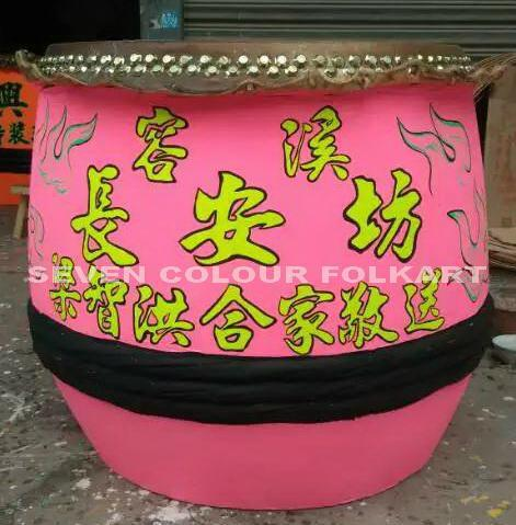 Traditional drums for lion dancing 12