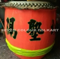 Traditional drums for lion dancing 13