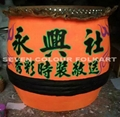 Traditional drums for lion dancing 14