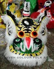 Traditional Hoksan lion head with ram fur