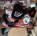 Black ram fur lion head
