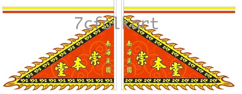 Flags and banners for lion dancing 4