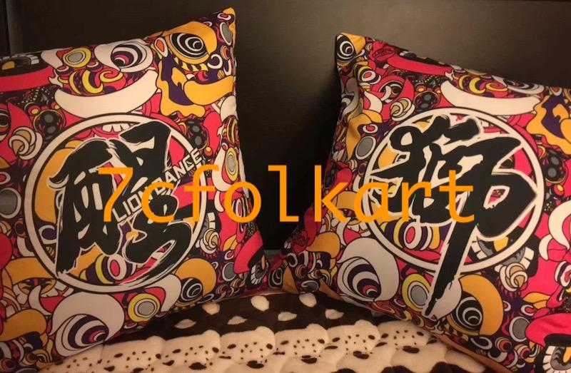 Pillows with lion design 1