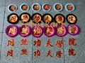 Lion dance team name characters for lion