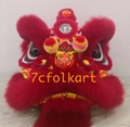Futsan lion with sheep fur in black/red/white/golden-yellow colors for option 2