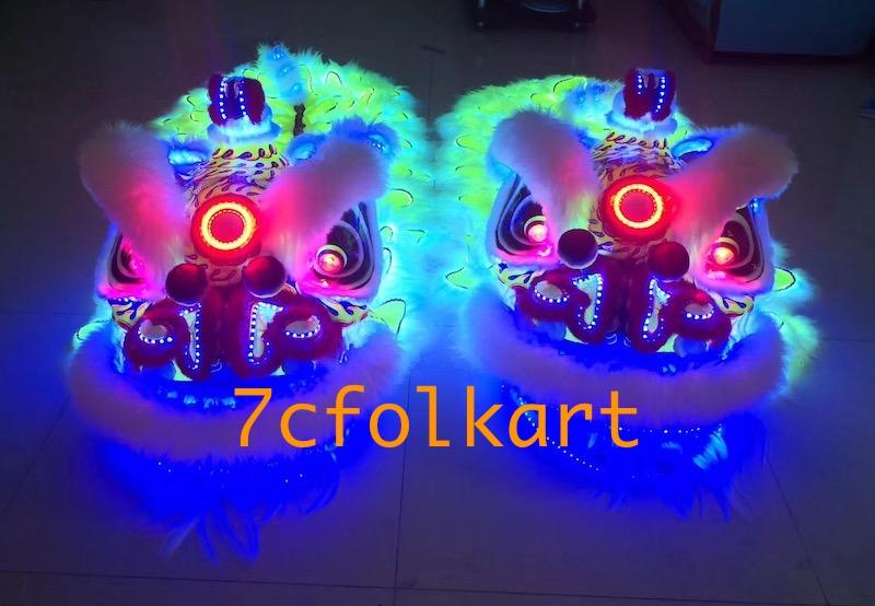 LED Lion head and costumes 1