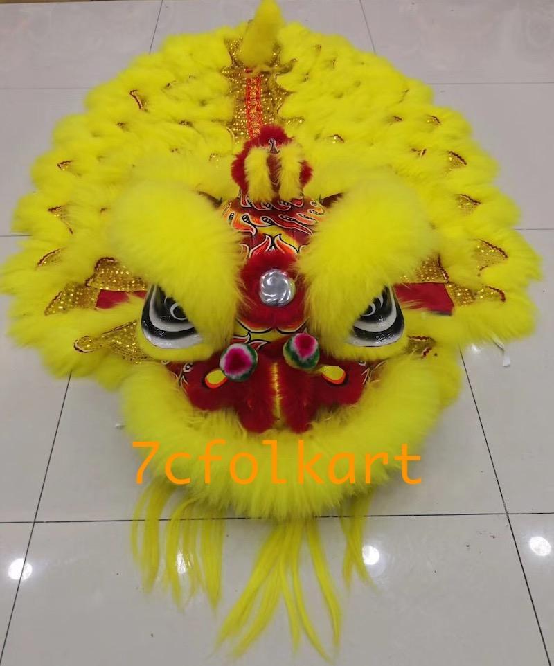Yellow sheep fur hoksan lion 1