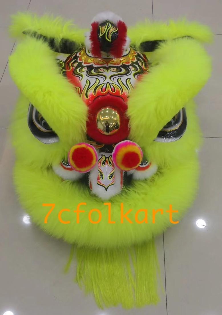 Green sheep fur hoksan style lion 1