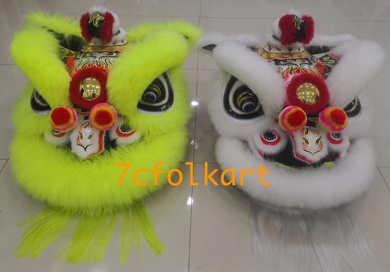 Green sheep fur hoksan style lion 3