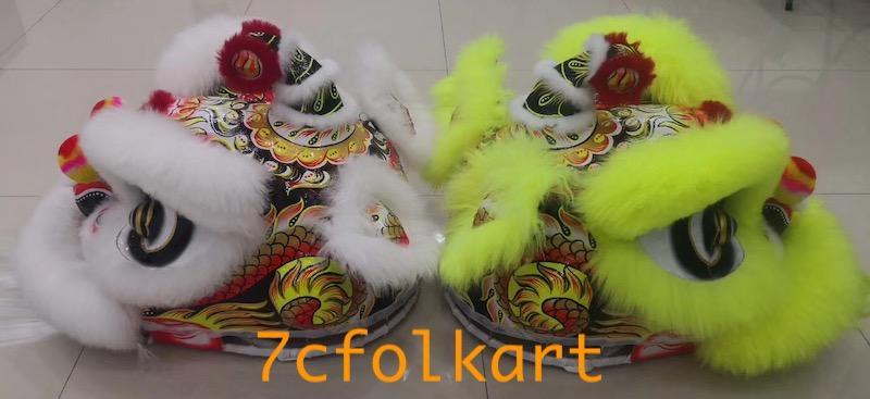 Green sheep fur hoksan style lion 4