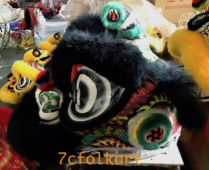 Black sheep fur hoksan 2