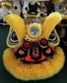 Yellow sheep fur hoksan