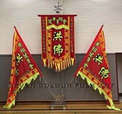 Sewed banner and flags set for lion dance