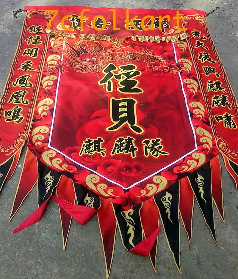 Digital printed flags and banner for lion dance and dragon boat event 3