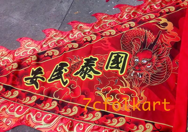 Digital printed flags and banner for lion dance and dragon boat event 1