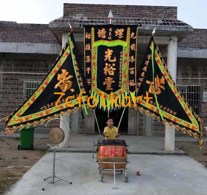 Hand-sewed banner and flags set with gold characters for lion dance 1