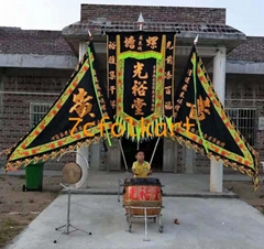 Hand-sewed banner and flags set with gold characters for lion dance