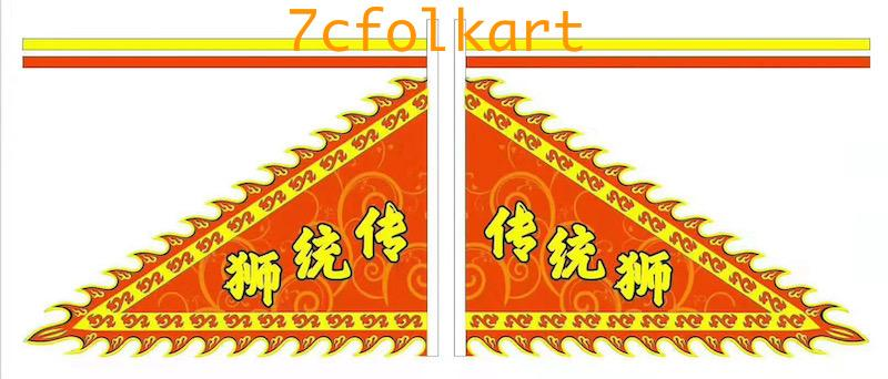 Beautiful printed triangle flag for lion dance 5