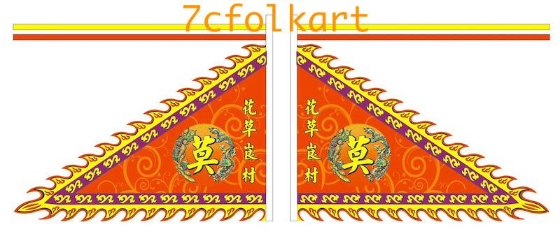 Beautiful printed triangular flag for lion dance 5