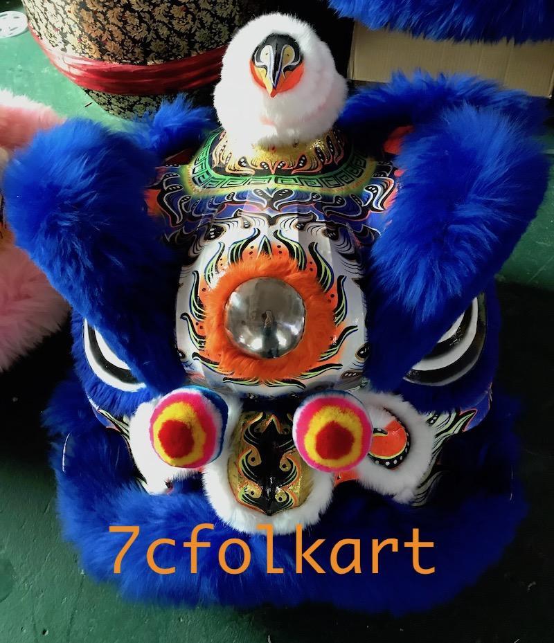 Blue futsan style lion head 1