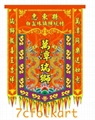 Flags and banners for lion dancing 2