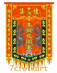 Flags and banners for lion dancing