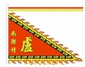 Flags and banners for lion dancing 13