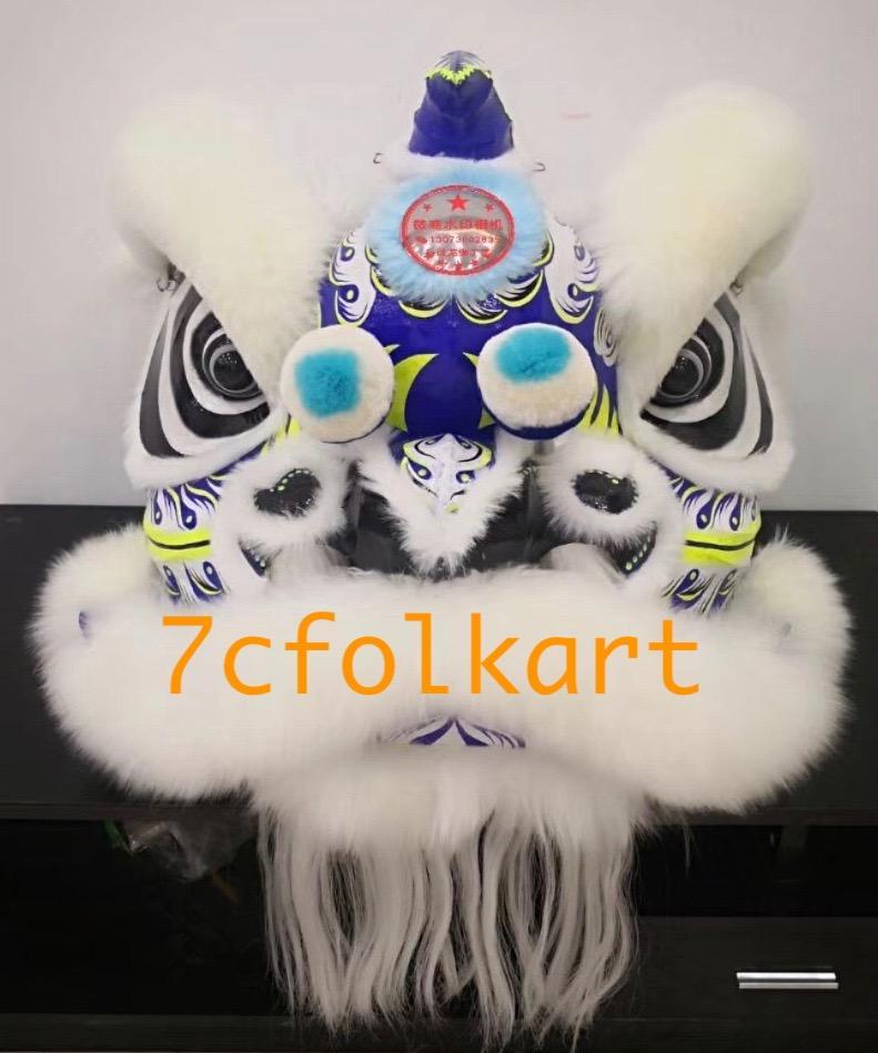 White fur futsan lions 2