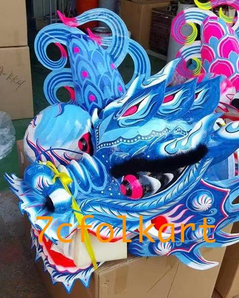 Chinese competition dragons 3