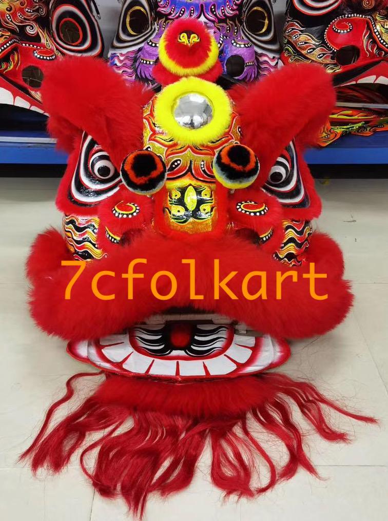 Futsan style lion heads 1
