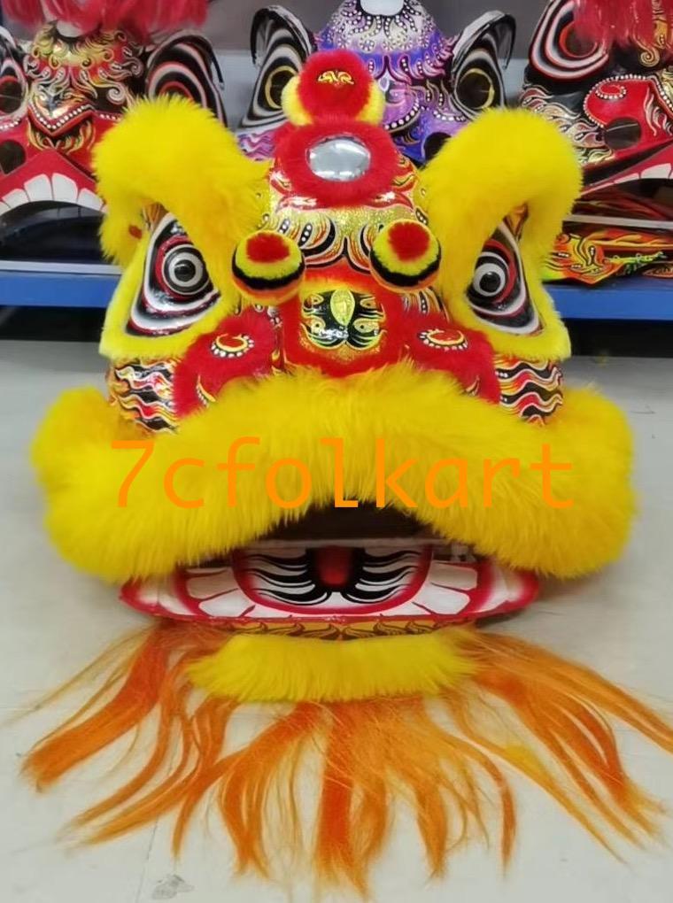 Futsan style lion heads 2