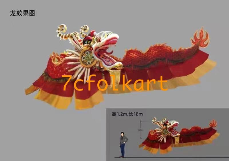 Southern dragon  3