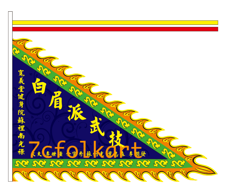 Beautiful printed triangle flag for lion dance 2