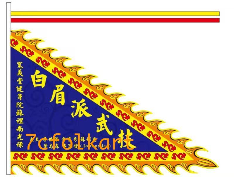 Beautiful printed triangle flag for lion dance 1
