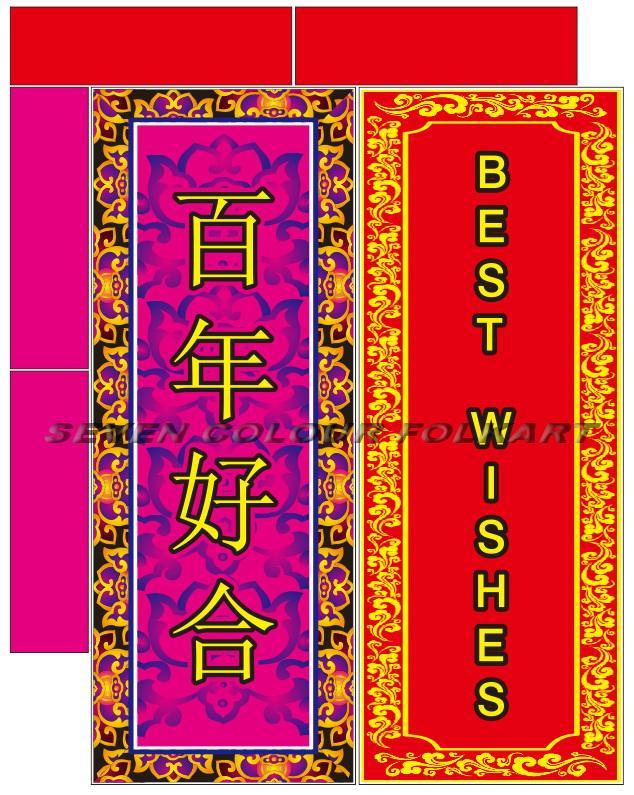 Lion dance scrolls by printing 1