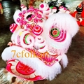 Beautiful pink base white ram fur lion