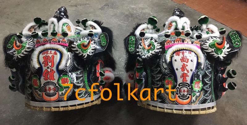 Ram fur futsan style lion heads of good quality 5