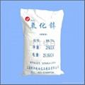 跃江化工氧化锌99.9%